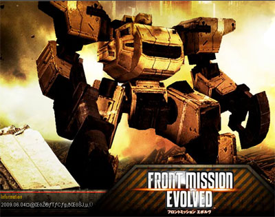 Game Front Mission Evolved Artvisualizer Blog